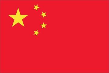 Encrypt Phone Number China